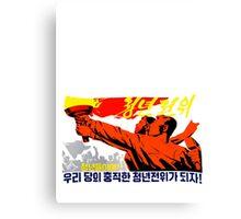 North Korean Propaganda - The Torch Canvas Print