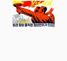North Korean Propaganda - The Torch Unisex T-Shirt