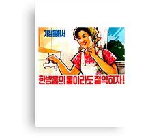North Korean Propaganda - Plumbing Canvas Print