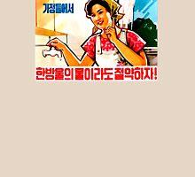 North Korean Propaganda - Plumbing Unisex T-Shirt