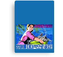 North Korean Propaganda - Fish Canvas Print