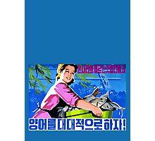 North Korean Propaganda - Fish Photographic Print