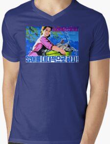 North Korean Propaganda - Fish T-Shirt