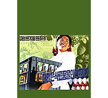 North Korean Propaganda - Beer and Eggs Photographic Print