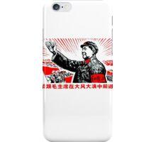 China Propaganda - The Chairman iPhone Case/Skin