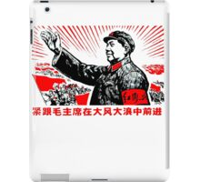 China Propaganda - The Chairman iPad Case/Skin