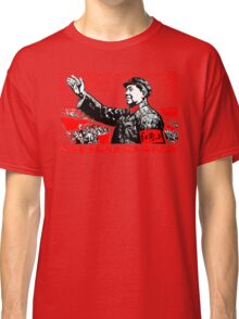China Propaganda - The Chairman Classic T-Shirt