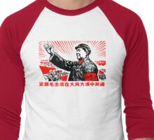 China Propaganda - The Chairman Men's Baseball ¾ T-Shirt