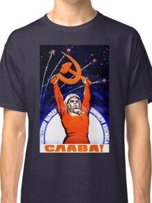 USSR Propaganda - Space Race Classic T-Shirt