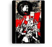 China Propaganda - Red Book Canvas Print