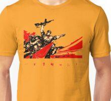 China Propaganda - AK-47 Unisex T-Shirt