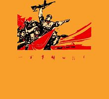 China Propaganda - AK-47 Unisex T-Shirt