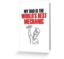 My DAD is the world's best MECHANIC Greeting Card