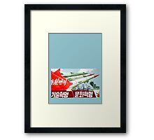 North Korean Propaganda - Missiles  Framed Print