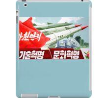 North Korean Propaganda - Missiles  iPad Case/Skin