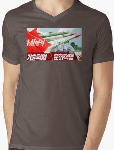 North Korean Propaganda - Missiles  Mens V-Neck T-Shirt