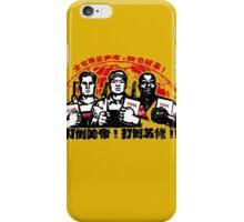China Propaganda - African Friendship iPhone Case/Skin