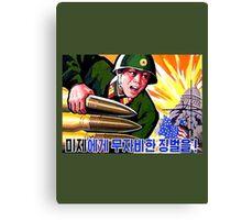 North Korean Propaganda - Big Shells Canvas Print