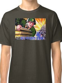 North Korean Propaganda - Big Shells Classic T-Shirt
