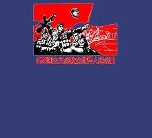 China Propaganda - Mao Flag Unisex T-Shirt