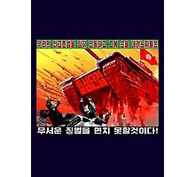 North Korean Propaganda - The Tank Photographic Print