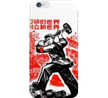 China Propaganda - The Sledgehammer iPhone Case/Skin