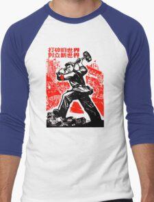 China Propaganda - The Sledgehammer T-Shirt