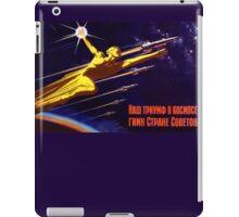 USSR Propaganda - Sputnik iPad Case/Skin