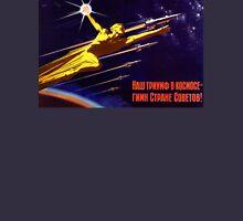 USSR Propaganda - Sputnik Hoodie