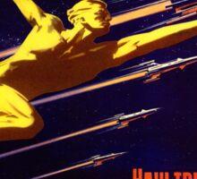 USSR Propaganda - Sputnik Sticker