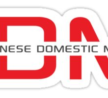JDM Japanese Domestic Market (light background) Sticker