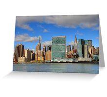 Manhattan - Gantry Plaza Greeting Card