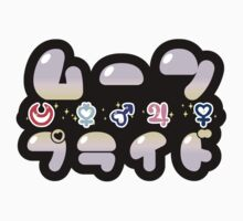 Sticker! Moon Pride (JP) ムーン · プライド by merimeaux