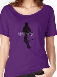 Maya Fey Women's Relaxed Fit T-Shirt
