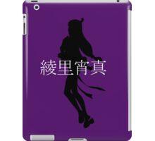 Maya Fey iPad Case/Skin