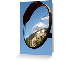 safety mirror sky japan Greeting Card