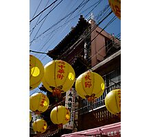 buddha festival japan Photographic Print