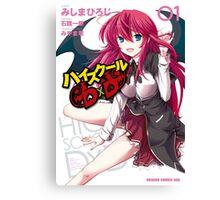 High School DXD Manga Cover Canvas Print