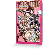 Fairy Tail Manga Cover Greeting Card