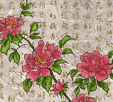 Peony on wall with Chinese calligraphy  by funfang