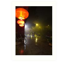 Beijing Streetscape by Lily Art Print