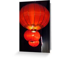 Beijing Lanterns by Lily Greeting Card