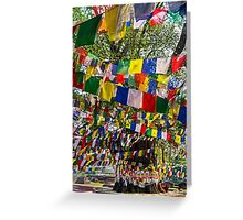 Flags. Greeting Card