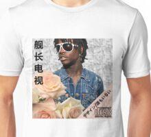 Chief Keef (Nobody x D E S I G N) Captain T.V.舰长电视 Remix Unisex T-Shirt