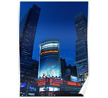 Manhattan Scene Poster