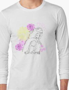 Mononoke-hime Long Sleeve T-Shirt