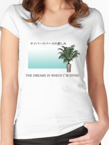 The Dreams In Which I'm Dying Women's Fitted Scoop T-Shirt