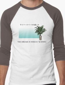 The Dreams In Which I'm Dying Men's Baseball ¾ T-Shirt
