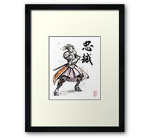 Chris Lightfellow from Suikoden Framed Print
