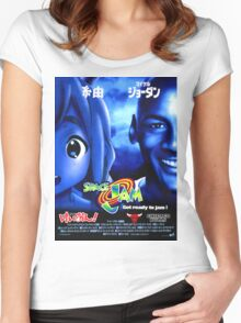 Space Jamugi Women's Fitted Scoop T-Shirt